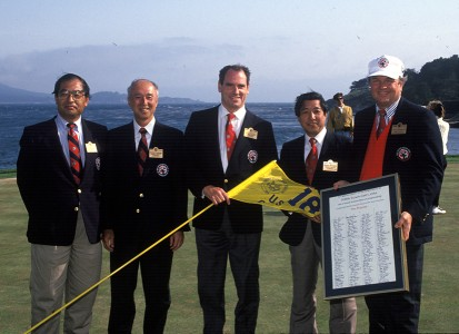 Taiheiyo Golf Club of Japan purchases Pebble Beach Company